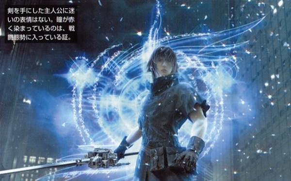 Final-Fantasy-versus-XIII-Noctis-600x372