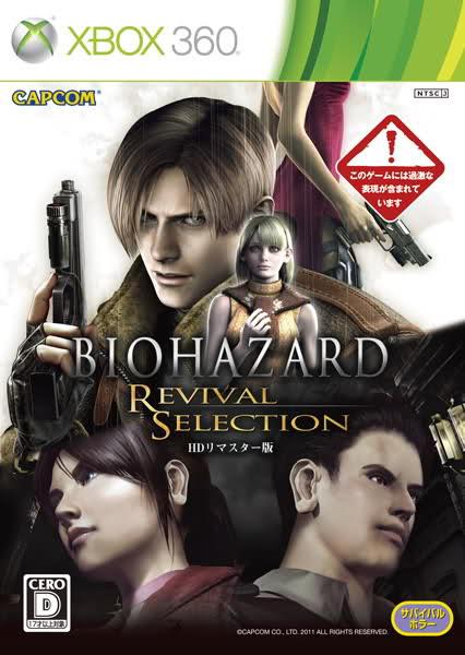 resident-evil-revival-360
