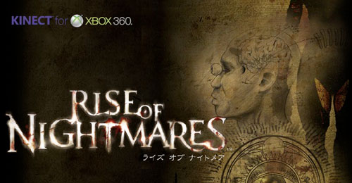 Rise-of-Nightmares-Front
