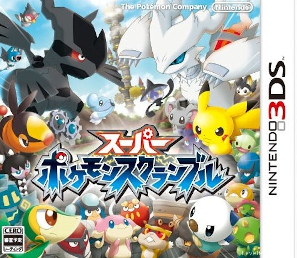 Super-Pokémon-Rumble-Boxart-Japones