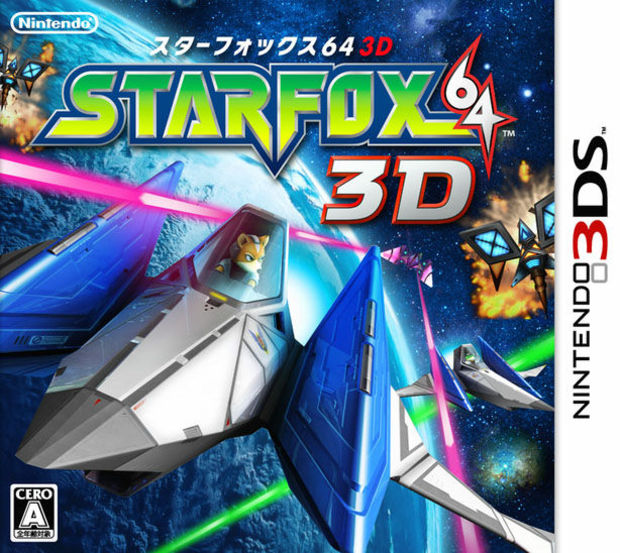star-fox-63-3ds-1